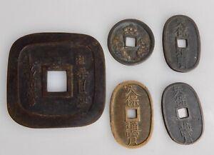 Japan 5 Old Bronze Mon Coins - 83152