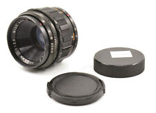 P&B WIde Angle 35mm F2.8 Lens For M42 Screwmount! Good Condition!