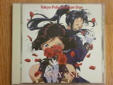 You're Under Arrest Tokyo Policewoman Duo Only One Anime CD 12T Victor VICL-5267