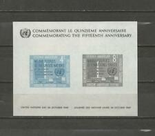 UNITED NATIONS - 1960 UNITED NATIONS DAY  - MINIATURE SHEET - MUH.