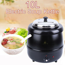 Commercial Electric Soup Warmer Pot Kettle Stainless Steel Insert 10.5 Quart