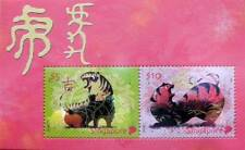 "SINGAPORE 2010 ZODIAC SERIES ""YEAR OF THE TIGER"" COLLECTORS STAMP SHEET"