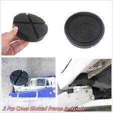 2 Pcs DIY Black Car SUV Cross Slotted Frame Rail Floor Jack Disk Rubber Pad Kits