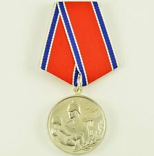 """USSR (Soviet Union) Russian Civil Collection Medal """"For Courage in a Fire"""" COPY"""