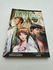 More details for neon genesis evangelion manga | volume 8 | yoshiyuki sadamoto