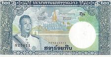 200 kips Laos blue banknote, effigie of the King of Laos