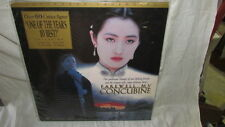 FAREWELL MY CONCUBINE LASERDISC LETTERBOX SUBTITLED