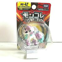 Pokemon Moncolle Figure, MS-42 Galar Ponyta, TAKARA TOMY, Japan <Free Shipping>