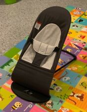BABYBJ?RN Baby Bjorn Bouncer Balance Soft -?Dark Gray/Gray - Cotton/Jersey