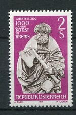 AUTRICHE - 1971, timbre 1192, ART à KREMS, RETABLE de LENTL, neuf**