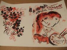 """""""Lithographie III"""" by Marc Chagall"""" New never displayed certified"""
