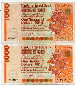 Lot 2 Pcs Hongkong 1000 Dollar 1982 With Many Pinhole FIne Circulate