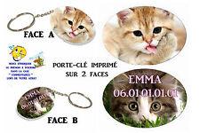 porte clé ovale polymère chat personnalisé avec prénom au choix réf 05