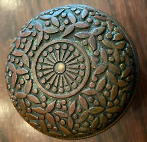 Antique Door Knob Yale & Towne 1884 Victorian Brass Bronze geometric design
