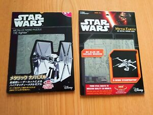 Disney Metal Earth Star Wars TIE Fighter DIY laser 3D model kit