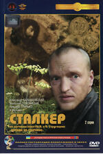 Stalker.Andrey Tarkovsky DVD NTSC (ONLY RUSSIAN)(Digitally Remastered)
