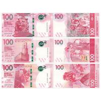 Hong Kong Set  3 PCS, 100 Dollars, 2018, Cantonese Opera, HSBC & SBC & BOC, UNC