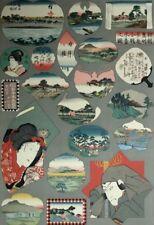 Style Japon Ornement Lithographie XIXème