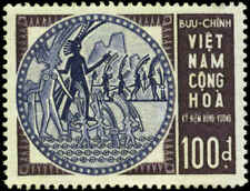 Viet Nam Scott #252 Mint No Gum