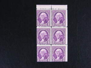 United States Booklet Pane Sc.# 720b 3c Washington  VLH   s810