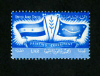 Egypt Stamps XF OG NH Trial Color