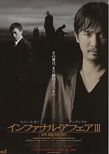 Infernal Affairs 3 - Original Japanese Chirashi Mini Poster style B - Andrew Lau