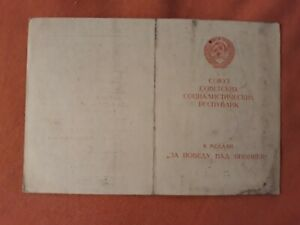 Soviet Russian ID  Document.RKKA FOR VICTORY OVER JAPAN