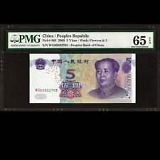 Peoples Bank of China 5 Yuan 2005 Banknote PMG 65 GEM UNC EPQ P-903