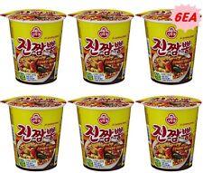 Korea Ramen Jin JjamBbong Ramyun Cup Ottogi Instant Noodle Spicy Tasty Soup 6ea