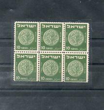 "Israel Scott #20 Coins Booklet Pane With Error ""ISRAEI"" Variety!!"