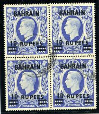 Bahrain 1949 KGVI 10r on 10s ultramarine block very fine used. SG 60a. Sc 61A.