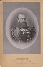 VINTAGE RUSSIAN IMPERIAL CABINET PHOTO CZAR RUSSIA EMPEROR ALEXANDER III ANTIQUE