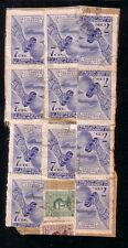 URUGUAY  1950 7 Cts BRAZIL SOCCER FOOTBALL WORLD CUP LARGE FRANKING W/ ERROR