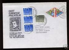 Netherlands 1994 Airmail Cover To Switzerland #104