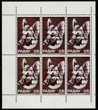 GB Locals - PABAY (993) 1970 Churchill surimpression sur chiens PERF Feuille de