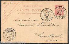 Frankreich France Ganzsache Paris Klassifizierung nach Dr. Ascher FRA 1901 14 b