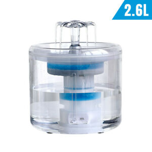 2.6L Cat Automatic Water Dispenser Pet Drinking Fountain Water Bowl With Filters