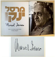 SPECIAL SIGNED AUTOGRAPHED EDITION  Dada MARCEL JANCO Jewish ART BOOK Judaica