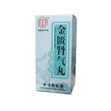 2x Jin Kui Shen Qi Wan Jin Gui for Premature Ejeculation Frequent Urination