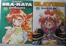 Slayers Lot of 2 Japanese Dragon Magazine Special Art Book & Dra-Mata w/ Posters