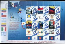 ISRAEL 2010 LATIN AMERICAN BICENTENNIAL  PERSONALLIZED SHEET  FIRST DAY COVER