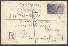 LAGOS,NIGERIA 1905 EVII REGD ENVELOPE TO GERMANY FRANKED LAGOS 2d & 2.5d