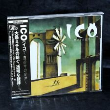 ICO - OFFICIAL JAPANESE GAME SOUNDTRACK CD