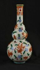 Antique CHINESE Enameled vase with RED ORANGE BLUE