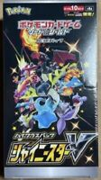 Pokemon Card Sword & Shield Shiny Star V Box High Class pack Japanese s4a