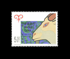 CHINA Macau 2003 New Year of Ram stamps