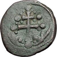 JESUS CHRIST Class H Anonymous Ancient 1071AD Byzantine Follis Coin CROSS i58894
