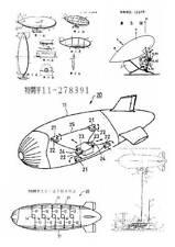 Zeppelin Japan interessante histor. Sammlung