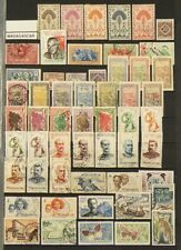 Madagascar Lot of 120 Stamps Cancelled #6963