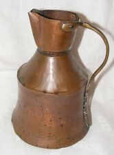 ANTIQUE PERSIAN ISLAMIC COPPER AND BRASS JUG ORIGINAL HAND HAMMERED
